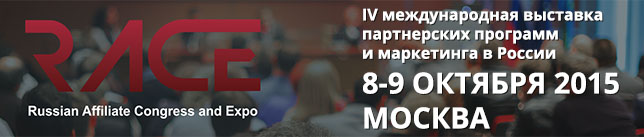 Russian Affiliate Congress and Expo